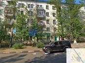 Квартиры,  Московская область Дзержинский, цена 4 900 000 рублей, Фото