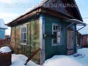 Дома, хозяйства,  Еврейская AO Другое, цена 1 400 000 рублей, Фото