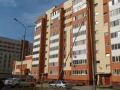 Квартиры,  Тюменскаяобласть Тюмень, цена 3 155 000 рублей, Фото