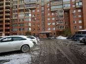 Квартиры,  Тюменскаяобласть Тюмень, цена 11 555 000 рублей, Фото