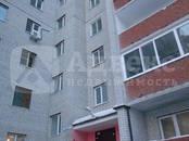 Квартиры,  Тюменскаяобласть Тюмень, цена 2 300 000 рублей, Фото