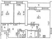 Квартиры,  Тюменскаяобласть Тюмень, цена 4 800 000 рублей, Фото