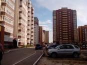 Квартиры,  Тюменскаяобласть Тюмень, цена 2 860 000 рублей, Фото