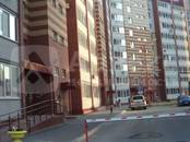 Квартиры,  Тюменскаяобласть Тюмень, цена 7 899 000 рублей, Фото