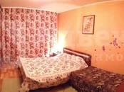 Квартиры,  Тюменскаяобласть Тюмень, цена 4 500 000 рублей, Фото