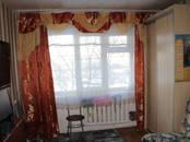 Квартиры,  Тюменскаяобласть Тюмень, цена 1 050 000 рублей, Фото