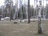 Дома, хозяйства,  Московская область Одинцовский район, цена 427 058 640 рублей, Фото