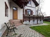Дома, хозяйства,  Московская область Одинцовский район, цена 37 072 791 рублей, Фото