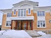 Дома, хозяйства,  Московская область Красногорский район, цена 148 284 250 рублей, Фото