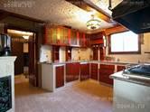 Дома, хозяйства,  Московская область Мытищинский район, цена 59 635 600 рублей, Фото
