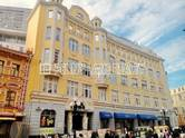Офисы,  Москва Арбатская, цена 1 177 080 рублей/мес., Фото