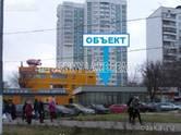 Офисы,  Москва Беляево, цена 396 600 рублей/мес., Фото