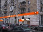 Здания и комплексы,  Москва Сокол, цена 254 674 403 рублей, Фото