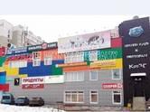 Здания и комплексы,  Москва Другое, цена 771 216 300 рублей, Фото