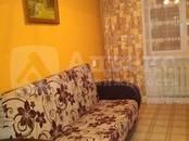 Квартиры,  Тюменскаяобласть Тюмень, цена 3 000 000 рублей, Фото