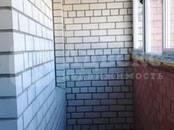 Квартиры,  Тюменскаяобласть Тюмень, цена 1 800 000 рублей, Фото