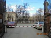 Квартиры,  Тюменскаяобласть Тюмень, цена 8 400 000 рублей, Фото