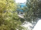 Квартиры,  Тюменскаяобласть Тюмень, цена 1 250 000 рублей, Фото