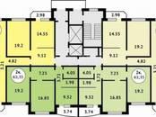 Квартиры,  Тюменскаяобласть Тюмень, цена 3 200 000 рублей, Фото