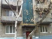 Квартиры,  Тюменскаяобласть Тюмень, цена 3 750 000 рублей, Фото