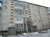 Квартиры,  Тюменскаяобласть Тюмень, цена 1 540 000 рублей, Фото