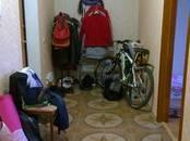 Квартиры,  Тюменскаяобласть Тюмень, цена 3 050 000 рублей, Фото