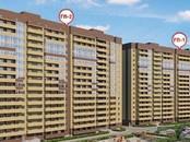 Квартиры,  Тюменскаяобласть Тюмень, цена 1 850 000 рублей, Фото