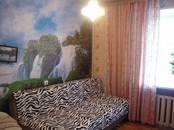 Квартиры,  Тюменскаяобласть Тюмень, цена 2 880 000 рублей, Фото