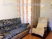 Дома, хозяйства,  Еврейская AO Другое, цена 4 600 000 рублей, Фото