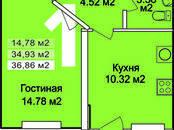 Квартиры,  Рязанская область Рязань, цена 1 322 000 рублей, Фото
