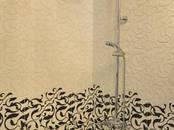 Квартиры,  Москва Митино, цена 11 650 000 рублей, Фото
