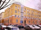 Офисы,  Москва Нагорная, цена 4 000 000 рублей/мес., Фото