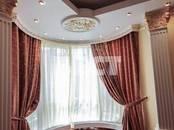 Квартиры,  Москва Тропарево, цена 150 000 рублей/мес., Фото