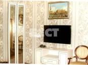 Квартиры,  Москва Трубная, цена 250 000 рублей/мес., Фото