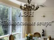 Квартиры,  Москва Славянский бульвар, цена 99 999 000 рублей, Фото