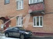 Квартиры,  Московская область Подольск, цена 1 000 000 рублей, Фото