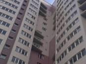 Квартиры,  Московская область Ивантеевка, цена 2 717 000 рублей, Фото