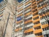 Квартиры,  Москва Молодежная, цена 6 999 000 рублей, Фото