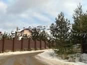 Земля и участки,  Московская область Новорижское ш., цена 12 500 000 рублей, Фото
