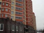Квартиры,  Московская область Серпухов, цена 3 642 600 рублей, Фото
