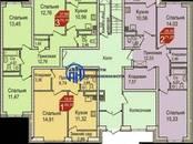 Квартиры,  Москва Теплый стан, цена 6 300 000 рублей, Фото