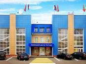 Офисы,  Брянская область Брянск, цена 10 000 рублей/мес., Фото