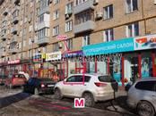 Здания и комплексы,  Москва Сокол, цена 650 000 рублей/мес., Фото