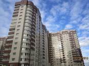 Квартиры,  Москва Другое, цена 3 300 000 рублей, Фото