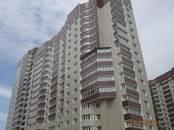 Квартиры,  Москва Другое, цена 4 750 000 рублей, Фото