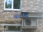 Квартиры,  Москва Автозаводская, Фото