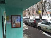 Квартиры,  Москва Медведково, цена 4 980 000 рублей, Фото