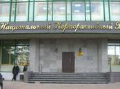 Офисы,  Москва Октябрьское поле, цена 27 750 рублей/мес., Фото