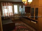 Квартиры,  Московская область Электросталь, цена 2 700 000 рублей, Фото