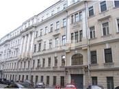 Квартиры,  Москва Китай-город, цена 350 000 рублей/мес., Фото